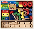 Wooden Construction Set (48 pieces)