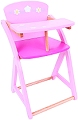 Daisy Doll High Chair