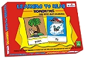 Learning To Read - Homonyms (One Word Many Meanings)
