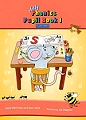 Jolly Phonics Pupil Book 1 Print Letters (Colour Edition)