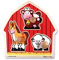 Jumbo Peg Puzzle Barnyard Animals (3 piece)